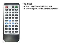 Пульт универсальный RC-820J CAR-DVD