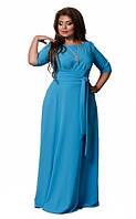 Красивое летнее платье макси 48,50,52,54