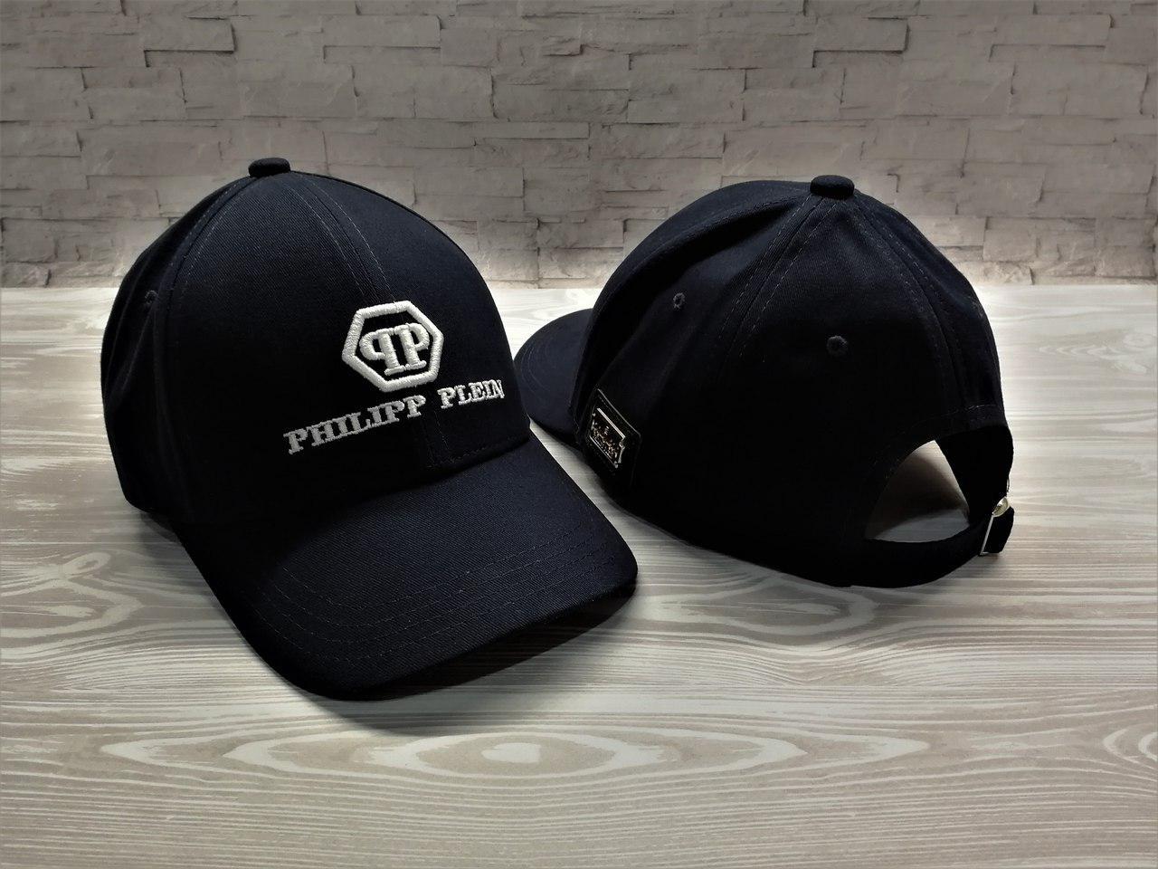 Мужская кепка Филип Плейн Phlipp Plein пятиклинка тёмно-синяя (реплика)