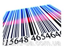 Реєстрація штрих-кодів