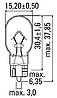 Светодиодная LED лампа SL LED с цоколем T15(W16W)-Cree-50W-в фонарь заднего хода, фото 3