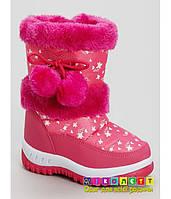 Ботинки Детские Термо Зимние Adora Baby с опушкой и бубонами  на девочку