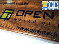 Пластиковые подоконники Openteck, фото 1