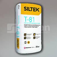 Клей для плитки высокоэластичный SILTEK Т-81, 25кг