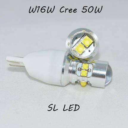 Светодиодная LED лампа SL LED с цоколем T15(W16W)-Cree-50W-в фонарь заднего хода, фото 2