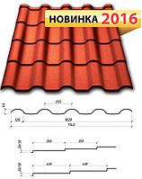 Металлочерепица  ALPINA™ PЕMA (Германия,Польша) 0,50мм 350/20, фото 1