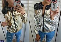 Женская куртка демисезонная кожа золото 42 44 46 Женские куртки плащевки оптом розница 7 км