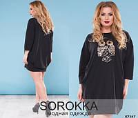 Туника женская  батал р.50-52,54-56,58-60,62-64 Sorokka XL