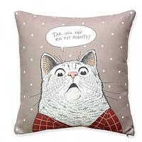 Подушка декоративная Удивленный кот бежевая
