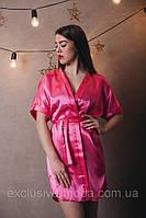 Легкий удобный сатиновый халатик-кимоно розовый, 46