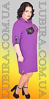 Платье-рубашка большого размера Л-1425 (р.54-60) , фото 1