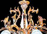 Классическая золотая люстра с плафонами 6621/8, фото 4