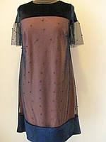 Платье нарядное трапеция персикового цвета с черной сеткой и бусинами по всему платью, размер 48 код 1371М
