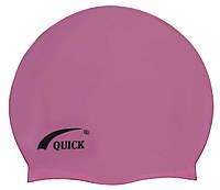 Шапочка для плавания «юниор» цвет розовый