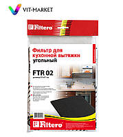 Универсальный угольный фильтр FILTERO для вытяжек код FTR 02