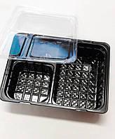 Одноразовая упаковка для соуса, на три отделения, ПС66, с крышкой