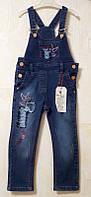 Комбинезон джинсовый для девочки (3-7 лет)