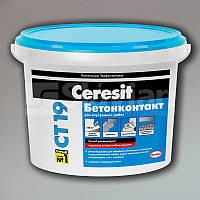 Грунтовка адгезионная Ceresit CT 19 Бетонконтакт, 15кг