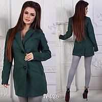10cc3816d3f Демисезонное пальто Emass оптом в Украине. Сравнить цены