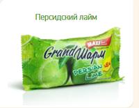 "Мыло туалетное Grand шарм maxi ""Персидский лайм"" (140гр)"
