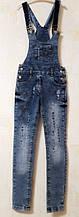 Комбинезон джинсовый для девочки (8-12 лет)