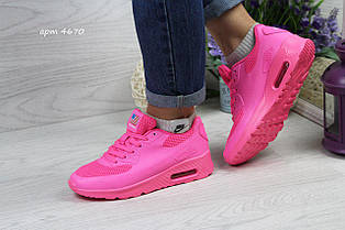 Женские кроссовки  Nike air max Hyperfuse розовые