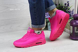 Женские кроссовки  NIKE AIR MAX Hyperfuse,ярко розовые