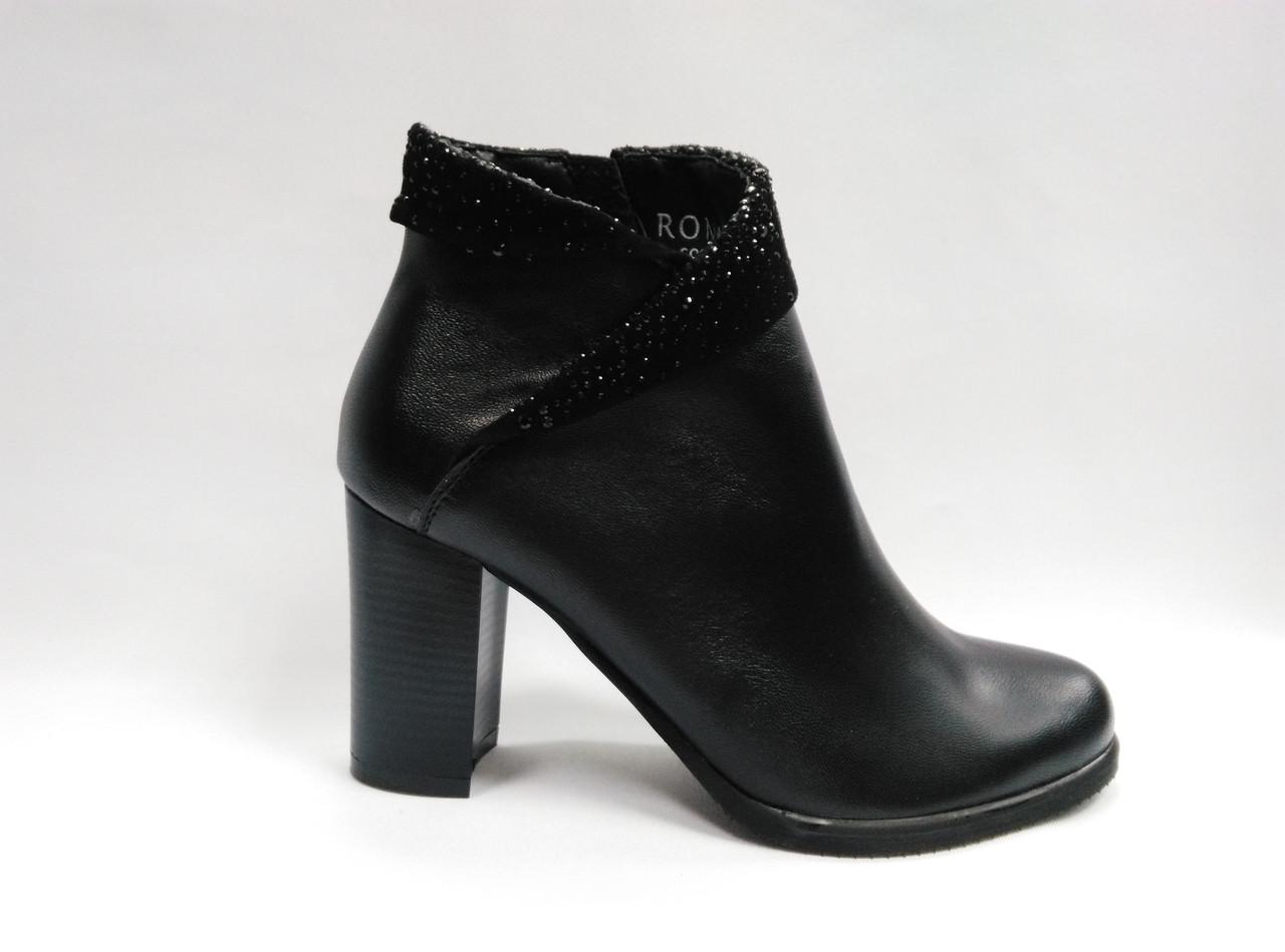 Черные кожаные  ботиночки. Ботильйоны. Украина.