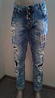 Женские джинсы ботальные голубая варка бойфренд с рванкой
