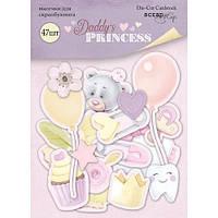 Вырубки Scrapmir Daddy's Princess