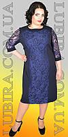 Нарядное платье большого размера Л-1482 (р.56-66) , фото 1