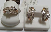 Серебряный комплект с золотыми вставками Вдвоем, фото 1