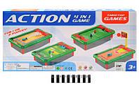 Футбол настільний  628-20А