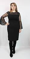 Женское нарядное платье с шифоновыми руковами (Турция),рр 48-54