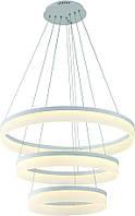 Светодиодная LED люстра кольца MASTER-75, фото 1