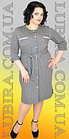 Нарядное платье большого размера Л-1475 (р.52-60)