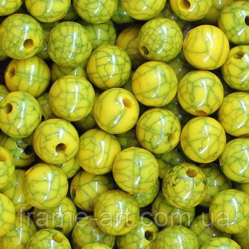 Бусины Акрил Бирюза Имитация Круглые 10мм Желтый 50г