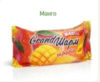 "Мыло туалетное Grand шарм maxi ""Манго"" (140гр)"