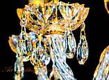 Хрустальная прозрачная классическая люстра 949/6, фото 3