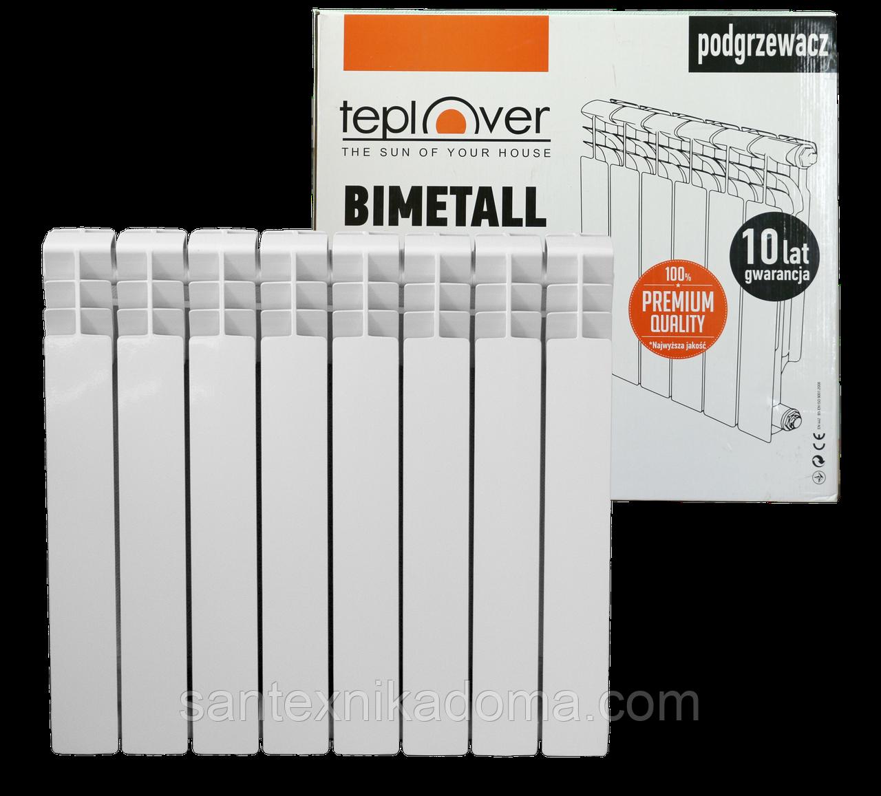500/80 Биметаллический радиатор 8 секций TEPLOVER