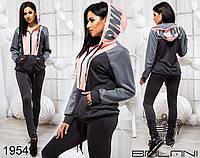 Велюровый спортивный костюм ТМ Balani (S,M,L, XL, XXL)
