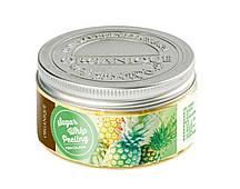Сахарная пенка-пилинг для тела - Пинаколада, 100 мл
