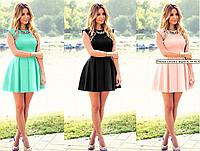 Платье Куколка. Супер цены. Оптом и в розницу. Платье мини