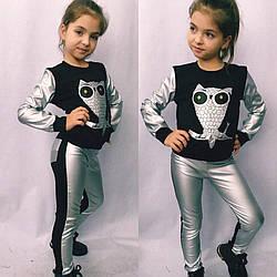Детский стильный свитшот серебро золото,вышивка совушка