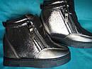 Демисезонные женские ботинки Размеры 36- 41, фото 6