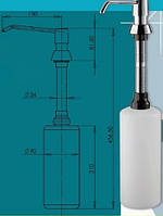 Диспенсер для мыла BL1, латунный сатин / никель 1 л 04760 BISK