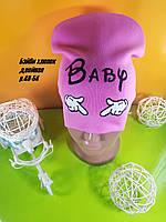 Детская трикотажная шапка для девочек продажа