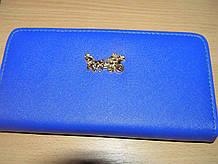 Гаманець-клатч жіночий 20,5х11х3 див. Темно-синій однотонний Карета
