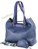 Женская сумка 1608 royal blue Брендовые женские сумки, недорого купить в Одессе 7 км