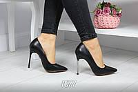 Только 36 размер 23 см! Стильные женские черные туфли экокожа красивый каблук Casandra
